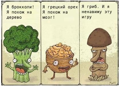 на что похож гриб